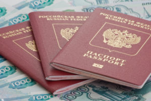 Что делать, если получил два паспорта гражданина рф в разное время?