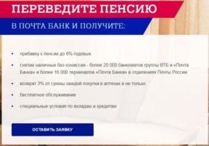 Порядок перевода пенсии из украины в россию