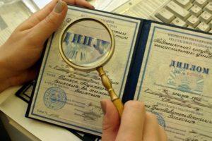Если какая то ответственность за покупку поддельного документа ( диплом , справка и т.д) ?