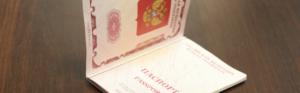 Надо ли менять загранпаспорт в 45 лет