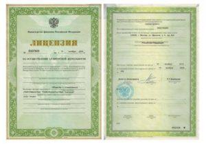 Нужна ли лицензия на оказание консультационных и др. услуг?