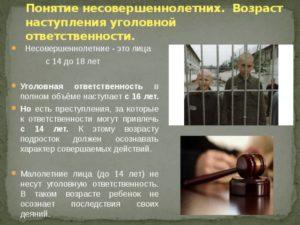 Что за статья 175 КУпАП ? Какая может быть ответственность?