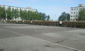 Военные учебки в г. хабаровск