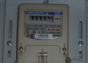 Подскажите пожалуйста,как узнать номер своего счётчика на электричество? Где он написан? и как он выглядит..