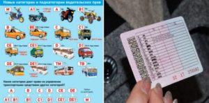 Какая категория прав нужна для вождения эвакуатора?