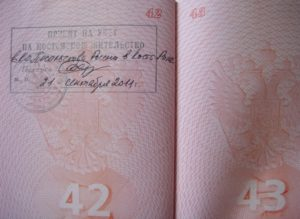 Отметка в паспорте о судимости.
