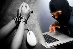 Как называется статья УК РФ, затрагивающая хакерство?