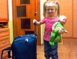 Как выписать ребенка с большей площади на меньшую?