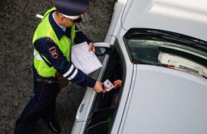 Имеет ли право охотинспектор досмотреть мою машину?