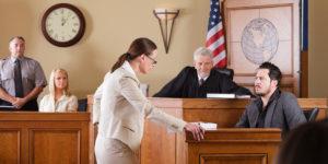 Как называется обвинитель на суде?
