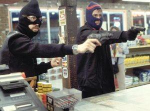 Решил ограбить банк. сколько лет могут дать за вооруженное ограбление без причинения кому-либо телесного вреда?