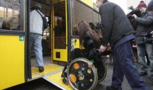 Проезд для иногородних инвалидов в москве