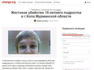 Несовершеннолетним сколько дают лет за убийство человека?