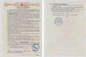 Можно ли в казахстане гражданину рф оформить доверенность на продажу квартиры