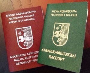 Чтобы купить дом в абхазии и жить там, нужно сначала сделать паспорт абхазский или после покупки делается?