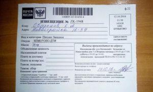Получила извещение на заказное письмо. обратный адрес - с-петербург - дти. что это такое?