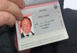 Нет отчества в паспорте, как быть?
