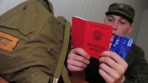 Сколько в месяц сейчас платят в армии обычным призывникам?