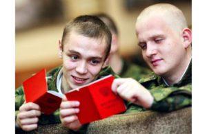 Армия. 5 июля мне исполняется 18 лет, а призыв идет до 15 июля. могут ли меня забрать за это время в армию?