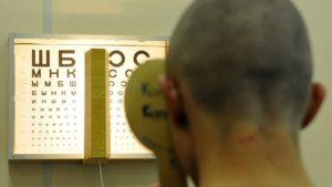 У меня зрение  -1.75 на оба глаза в какие военные вузы и каких родов войск я могу поступить?