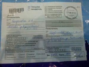 Могу ли я осмотреть посылку наложенным платежем с описью до оплаты?