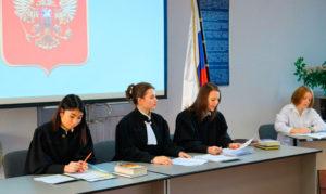 Насколько тяжела работа секретаря судебного заседания?