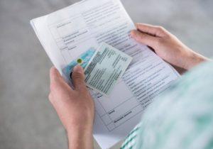 Помогите снять с учета авто в казахстане.