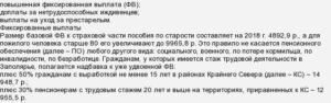 Положена ли какая нибудь выплата если человеку исполнилось 100 лет)
