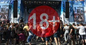 Возрастное ограничение на концерт(16+)