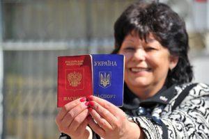 Как жениться на украинке, если она гражданка украины, а я гражданин россии(русский)?