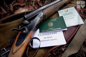 Со скольки можно поехать в мвд, чтобы получить разрешение на ружье?