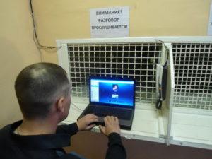 Можно ли в тюрьме пользоваться ноутом и интернетом