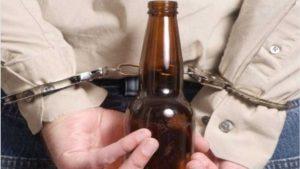 Поймали с перегаром прибор показал максимум бутылка пива. что мне грозит?