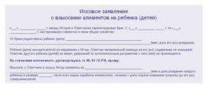 Могу ли я не забирать заказ с почты , если есть договор устной оферты?