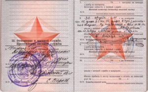 Что обозначает статья 8 Б в военном билете? Признан негодным к несению военной службы, поставили статью 8 Б
