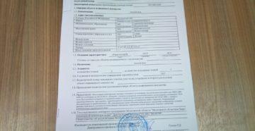 Кто обязан оформить технический паспорт на квартиру - застройщик или дольщик - ?