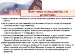 Может ли гражданка казахстана родить в россии? и чье гражданство будет у ребенка?