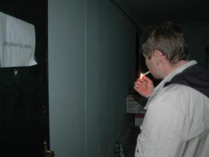 Курение на кухне в общежитии
