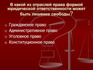 Какая специализация лучше гражданско-правовая или уголовно-правовая .
