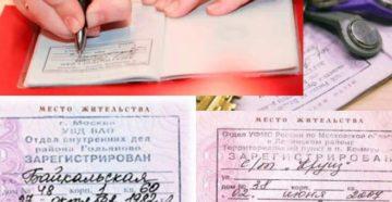 Можно ли выписать родственника - наркомана из приватизированной квартиры,в которой он зарегистрирован?