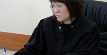 Недоверие судье