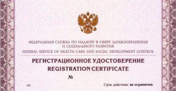 Я собираюсь покупать квартиру. потенциальный продавец имеет только регистрационное удостоверение от 1998 г.